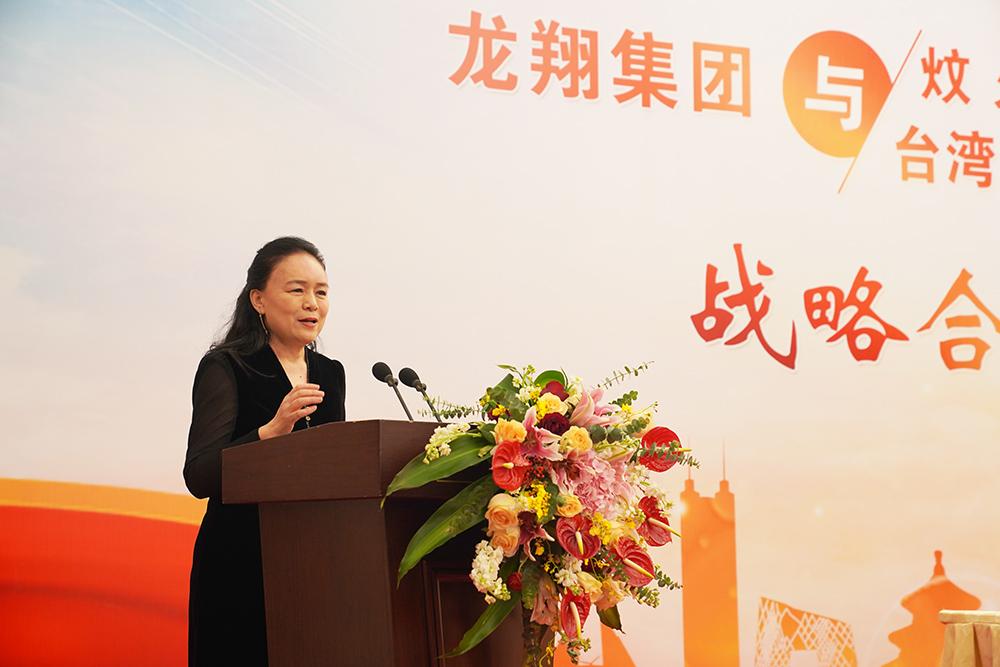 龙翔集团CEO郭丽娟女士上台致辞